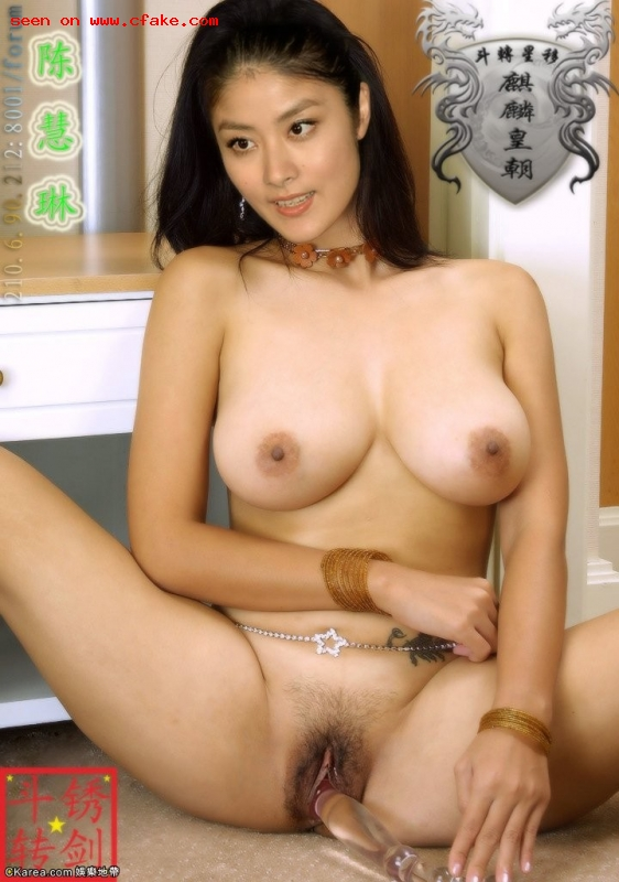 Kelly Chen Sexy Naked