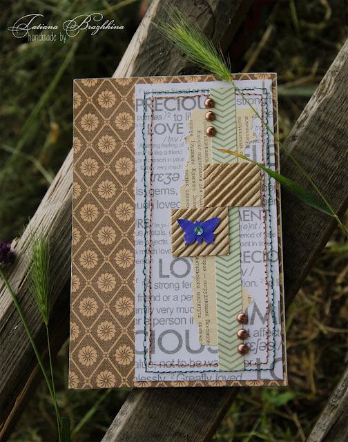 Спинка скрап открытки с фиалками и рысью