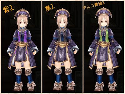 オラクルローブ 紫2・黒2・アルコ黄緑2