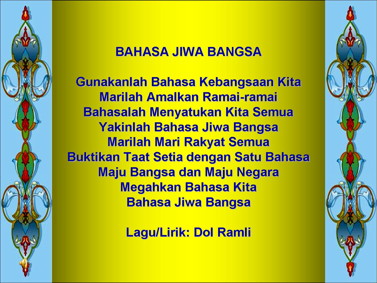 Pss Smk Bukit Sawa Marang Terengganu D I Program Nilam