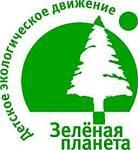 """Детское экологическое движение """"Зеленая планета"""""""