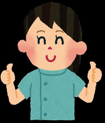 整体師・マッサージ師のイラスト(女性)