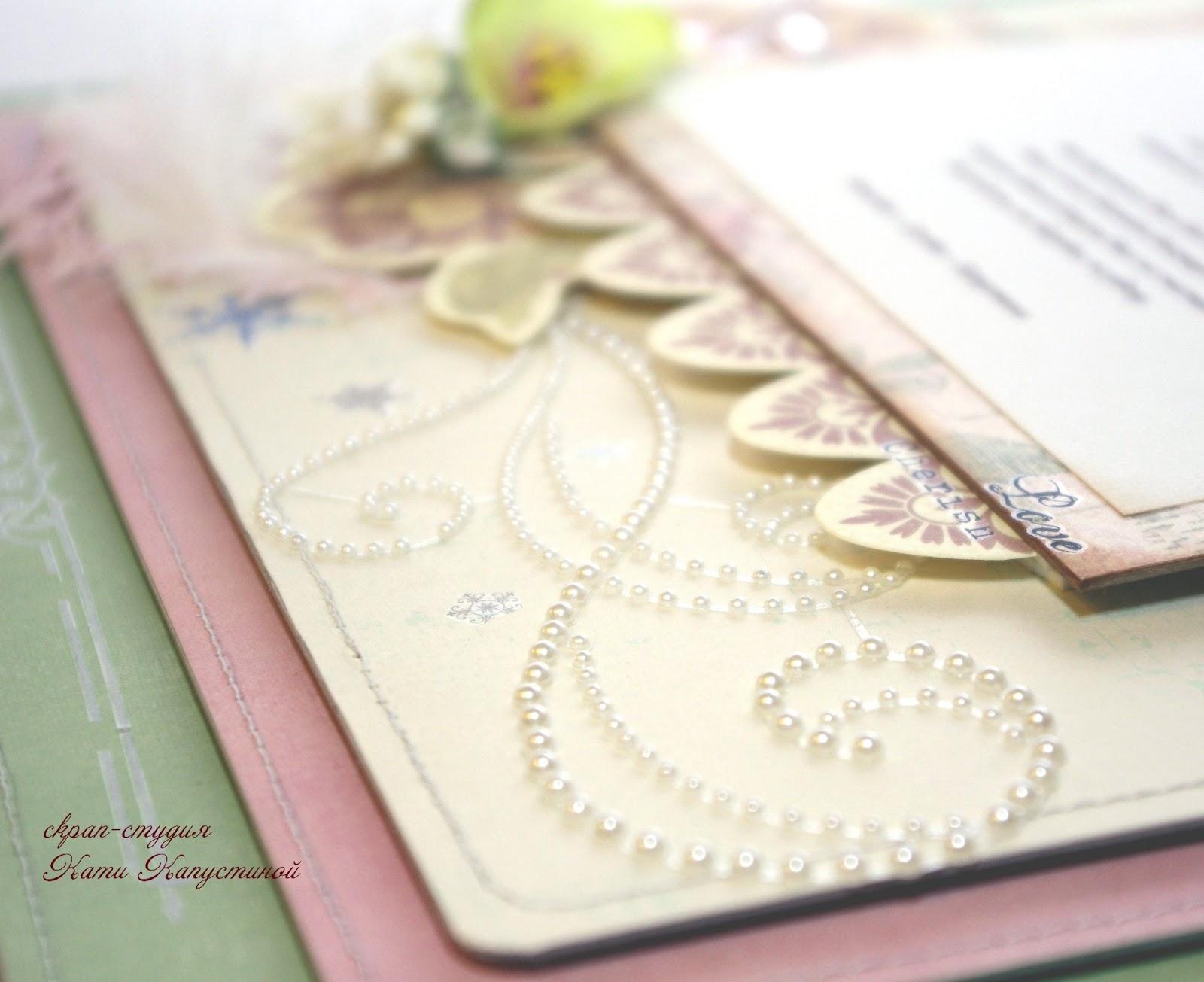Более 400 бесплатных свадебных рамок для онлайн фотомонтажа 100