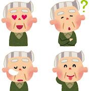 おじいさんの表情のイラスト「目がハート・疑問・居眠り・照れ」
