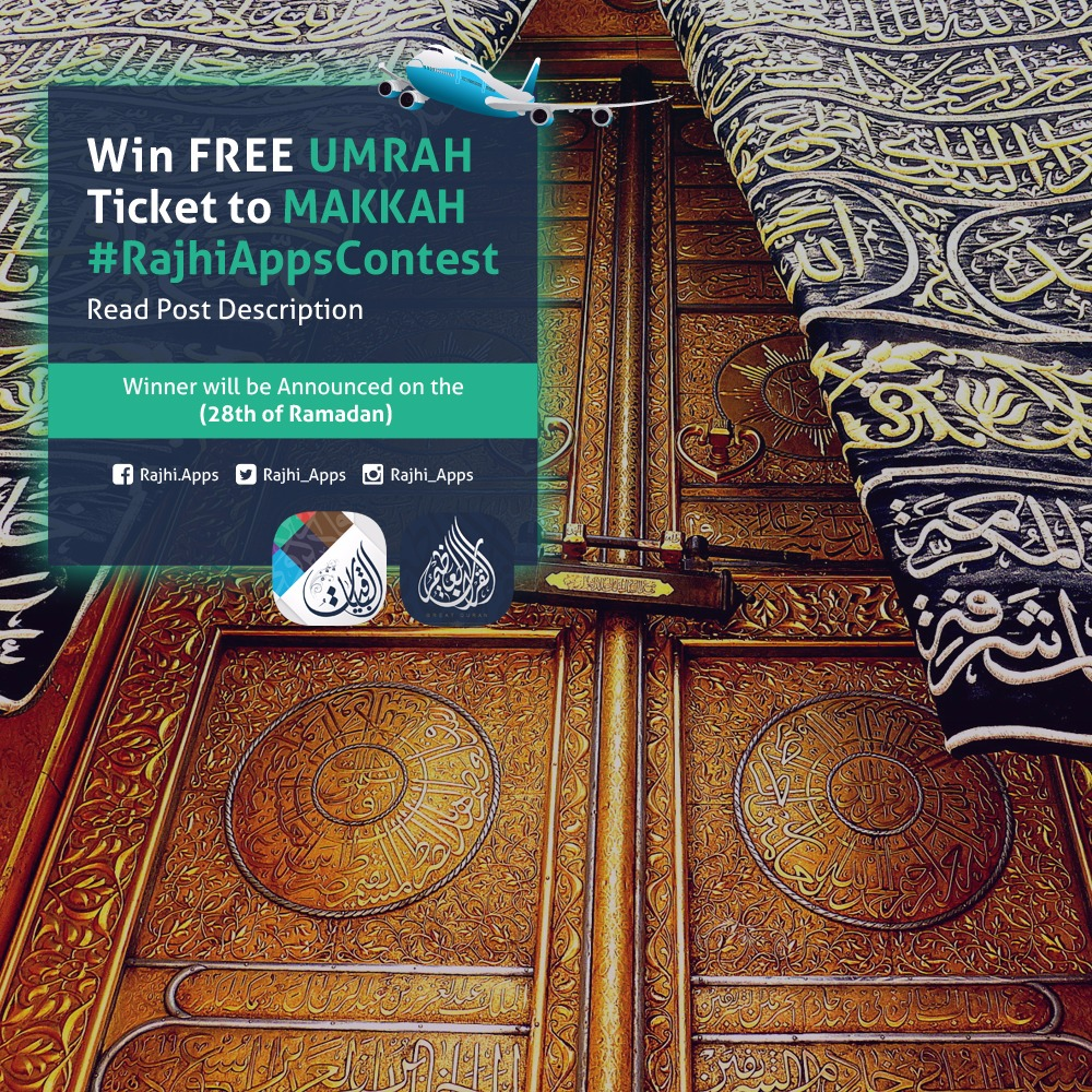 Win Free Umra Ticket