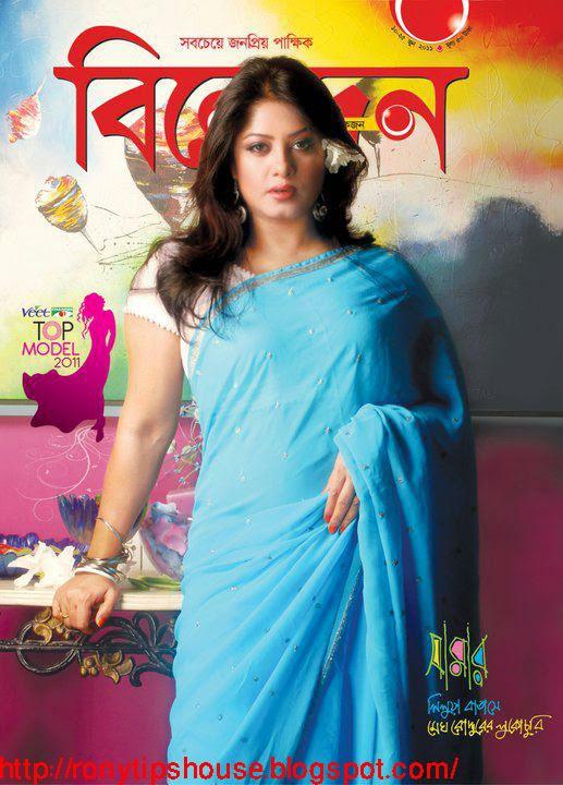 I'm human bangladeshi naika xxx