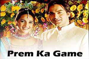 Prem Ka Game (Title Song)