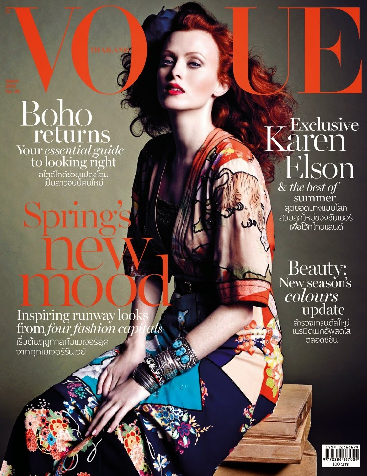 Model: Karen Elson by Marcin Tyszka for Vogue Thailand March 2015
