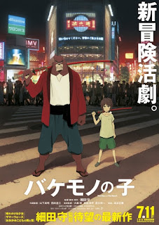 http://cineuropa.gal/peliculas/bakemono-no-ko-the-boy-and-the-beast