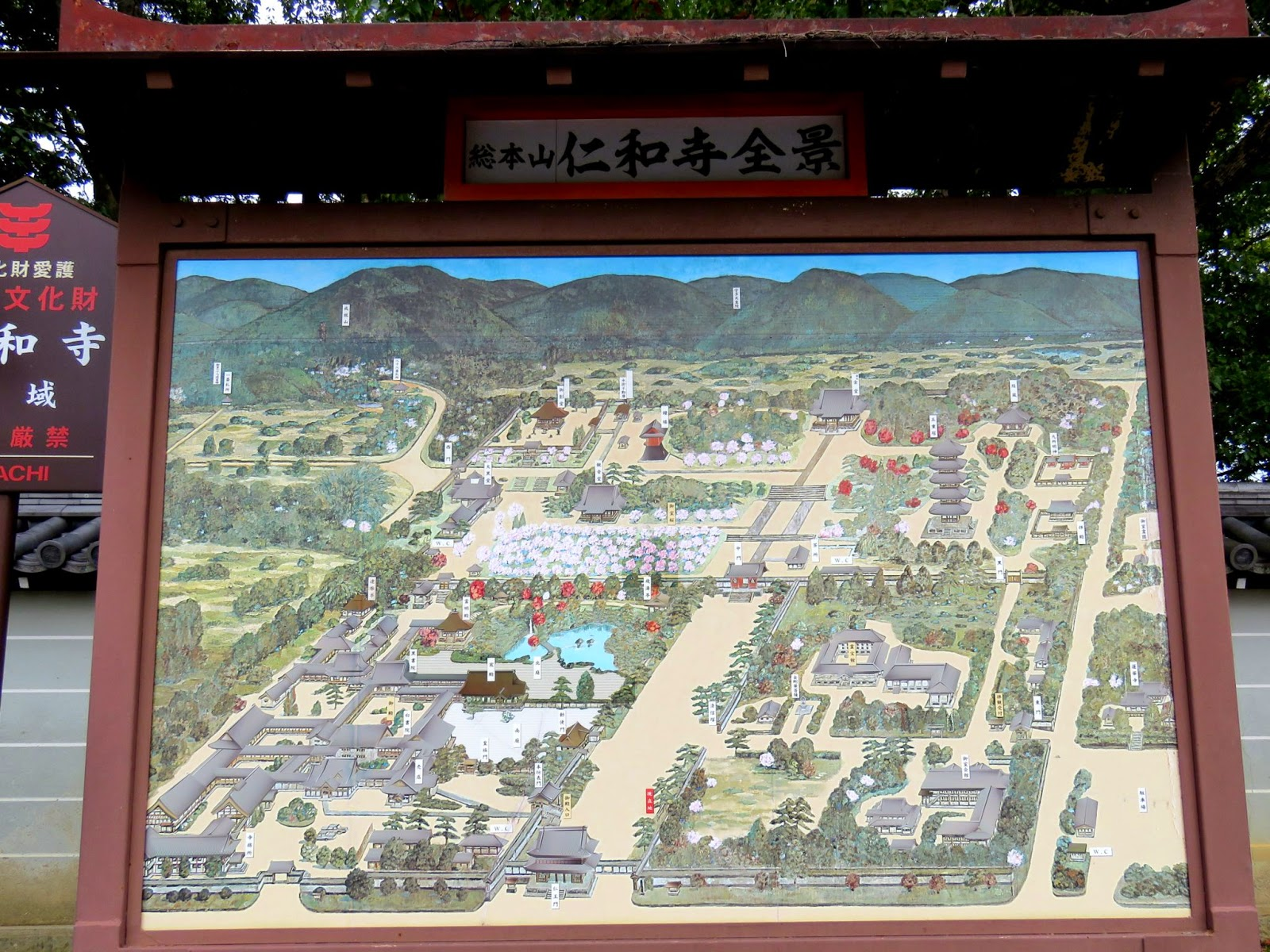 Aniccasight an ancient imperial temple ninna ji kyoto the oldest structures including its niormon front gate chuman inner gate 5 storeys pagoda and kondo main shrine were all dated back to early 1600s gumiabroncs Gallery