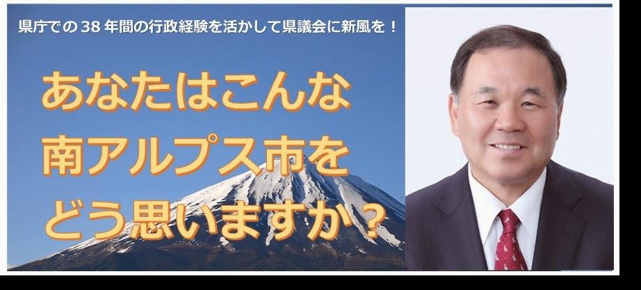 上田仁のGOチャレンジ!!