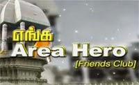 Enga Area Hero Friends Club 02-01-2014