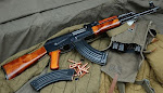 Pakistan Gun Market Vid