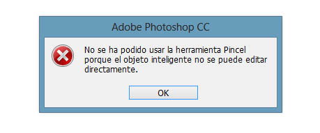 error objeto inteligente