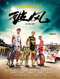 Po feng (To the Fore) (2015) [Vose]