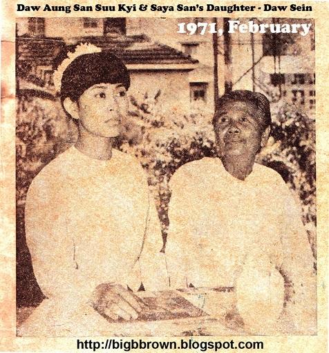 Daw Aung San Suu Kyi & Saya San's Daughter - Daw sein