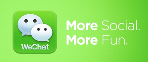 Wechat New Year Recharge Offer - Wechat WeReward 2015