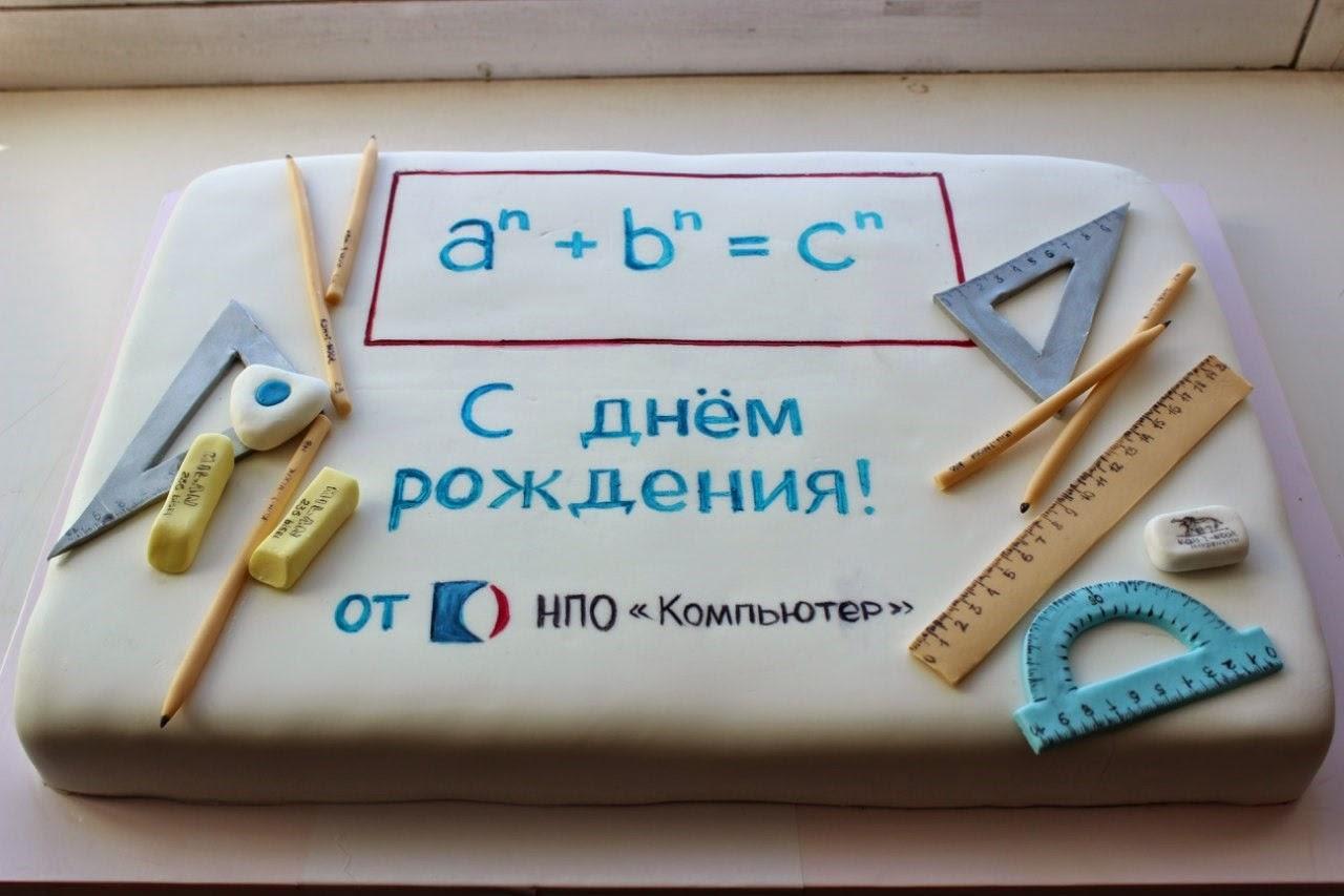 Поздравление с днем рождения для учителя мужчины