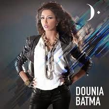 البوم دنيا بطمة 2014 mp3 كامل تحميل وسماع وكلمات علي سيرفرات منوعة album dnya Donia 2014 download songs