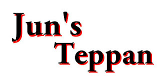 鳥羽市イオン ハロー店内にある鉄板焼屋産 Jun's Teppan 三重県鳥羽市の中之郷から50年、鳥羽ハローになってから30年と、とんでもない長い時間守り続けた味とお客様への愛情を受け継ぎ、絶賛、毎日鉄板焼いてます!!  長年の味を受け継ぎつつ新たに開発した「メガパン」は、2011年鳥羽パワーフード選手権にてNo.1を頂き、各地で出店しています。