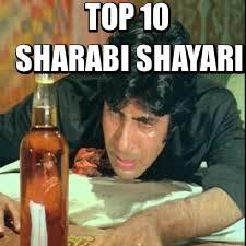Top 10 Best Sharabi Shayari In Hindi For Broken Heart
