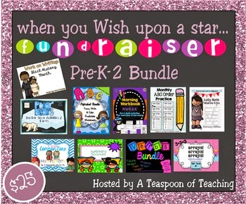 Grades K-2 Make a Wish Bundle