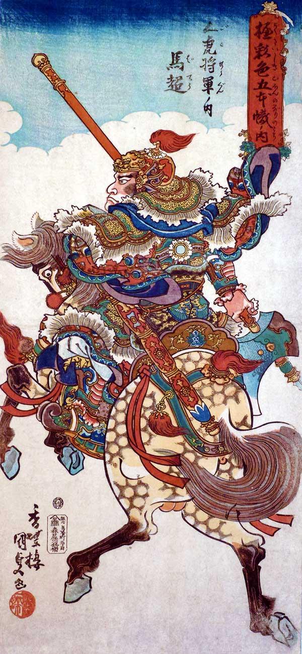 ม้าเฉียวจากภาพเขียนโบราณของญี่ปุ่น