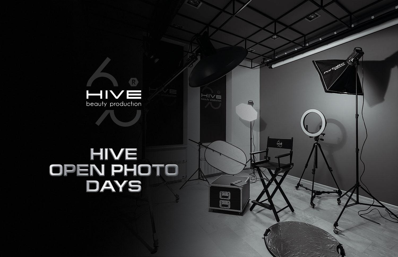 Open Photo Days