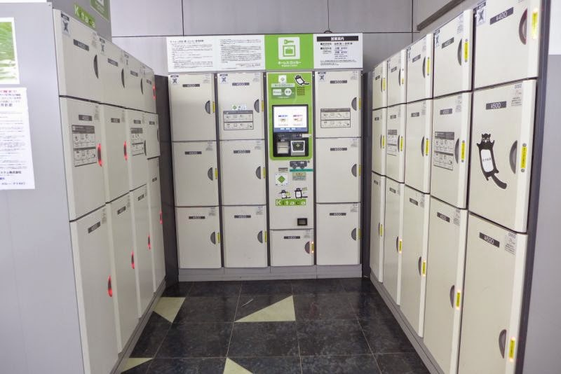 Some Coin Lockers For Luggage Storage At Minami Chitose Station