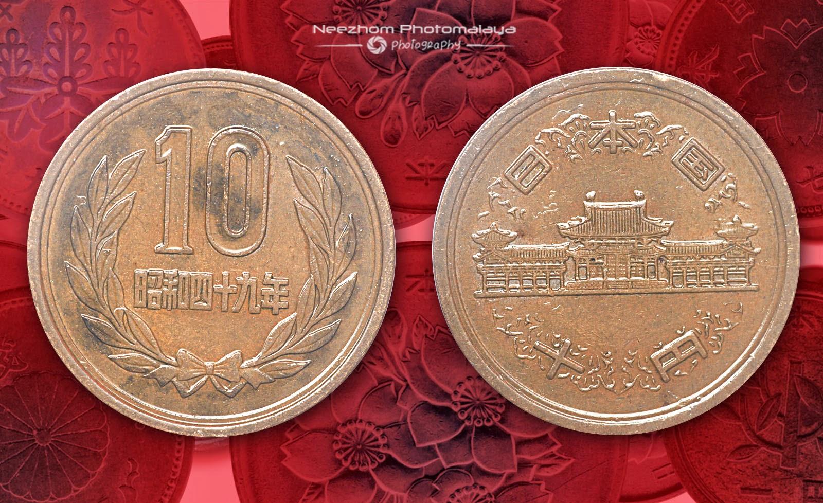 japanese coin 10 Yen