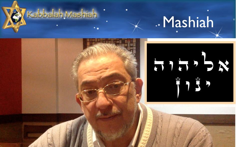 Revelación instantánea del Mashiah según el Zohar y la física cuántica