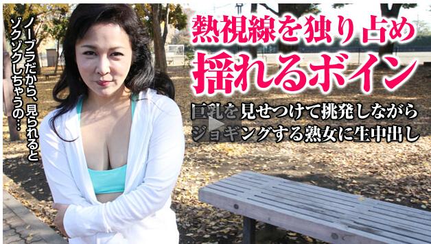 Japan Av Uncensored 090515_486 Mai Hibiki HD