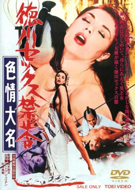 Tokugawa+Sex+Ban+Lustful+Lord+%25281972%2529+DVDRip