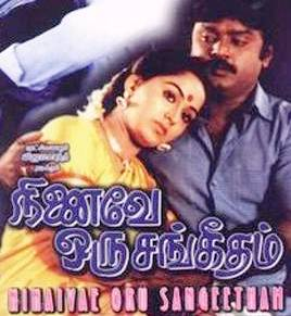 Watch Ninaive Oru Sangeetham (1987) Tamil Movie Online