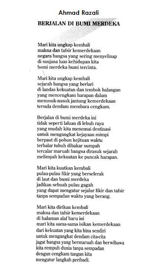 Tetamu Istimewa Puisi Puisi Pilihan Untuk Pertandingan Deklamasi Puisi Hari Kemerdekaan