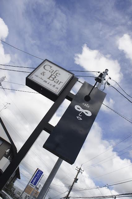 金沢 カフェ&バー ミクカ