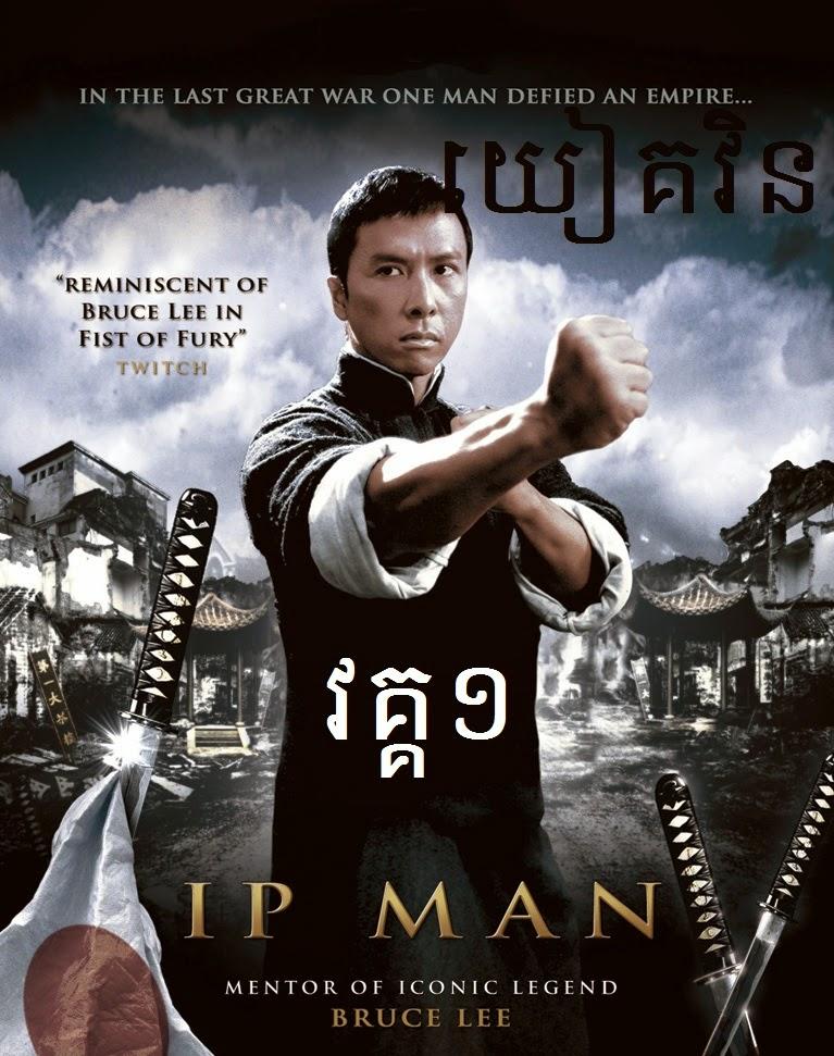 Ip Man Movie Hd Assassinio Sul Nilo Cast Completo