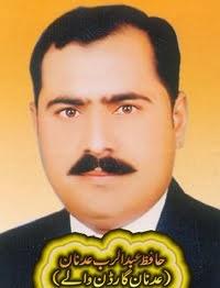 Hafiz Abdulrab Adnan