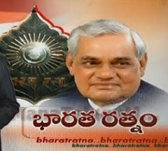 President to confer Bharat Ratna on Atal Bihari Vajpayee Today