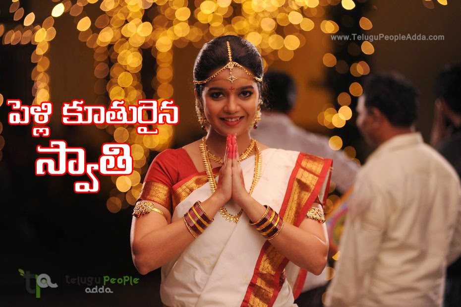 Swathi in Tripura Movie
