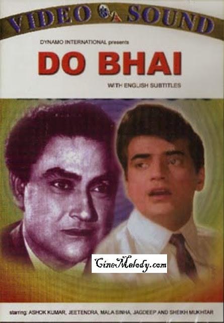 Do Bhai  1969