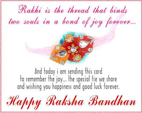 Raksha Bandhan 2013 hd wallpaper photos images pictures