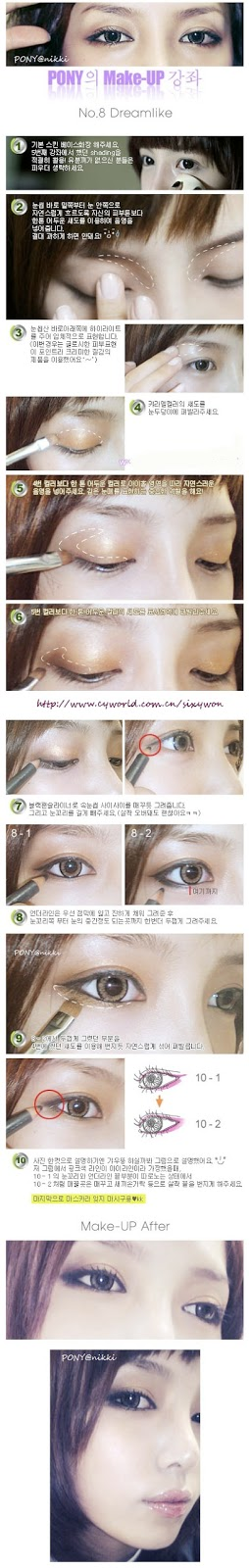 Tutorial Make Up Ala Ulzzang