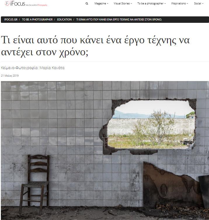ifocus.gr