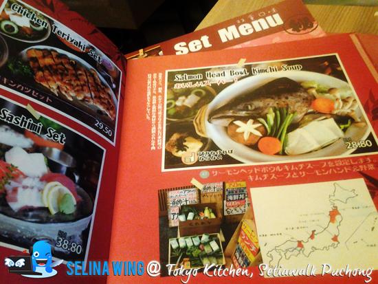 Tokyo Kitchen Restaurant SetiaWalk Puchong Selangor