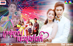 thailand movie free download