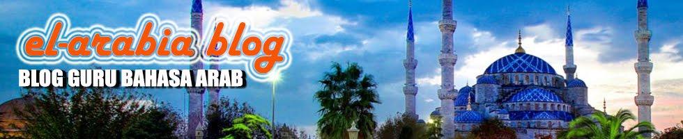 Blog Guru Bahasa Arab