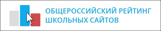 Сайт- участник конкурса