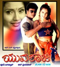 Yuvaraja (2001) Kannada Mp3 Songs Download