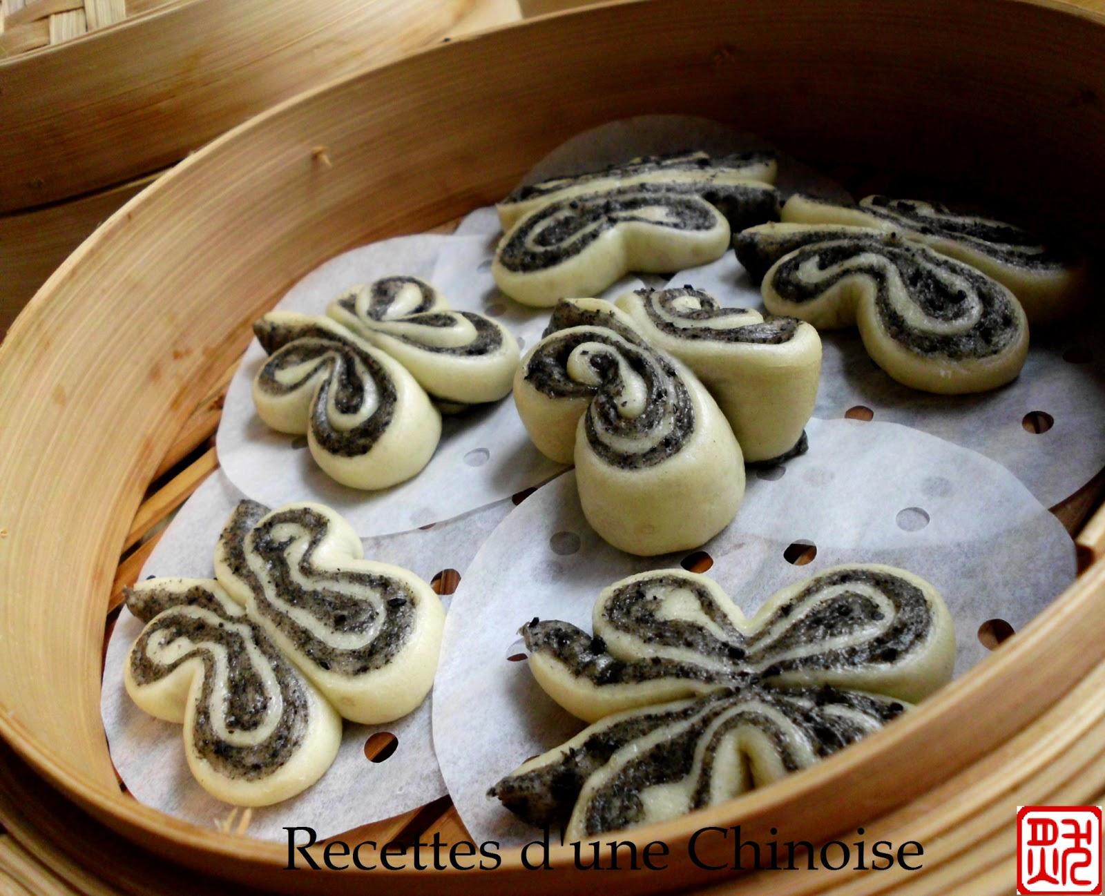 Recettes d'une Chinoise: Pain vapeur papillon 蝴蝶包 húdié bāo